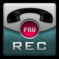 Call Recorder Pro 6.0 Apk