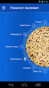 Passover Assistant- screenshot thumbnail