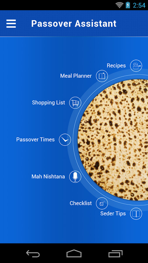 Passover Assistant- screenshot