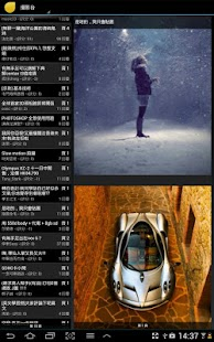 HKG Mobile Plus