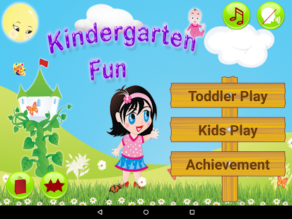 Kindergarten Fun- screenshot thumbnail