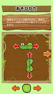 Beans Puzzle- screenshot thumbnail