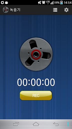 【免費媒體與影片App】녹음기-APP點子
