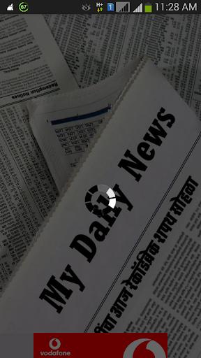 My Daily News Marathi