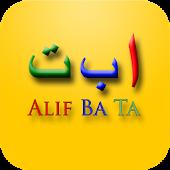 Mari Belajar Alif Ba Ta
