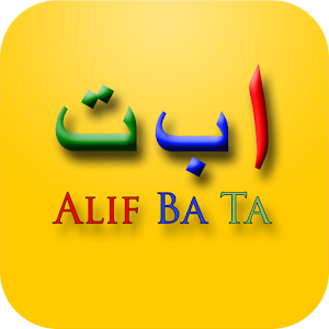 Freeapkdl Mari Belajar Alif Ba Ta for ZTE smartphones