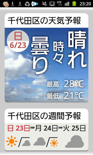 Weather+ on the App Store - iTunes - Apple