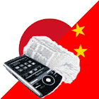 Japanese Chinese Dictionary icon