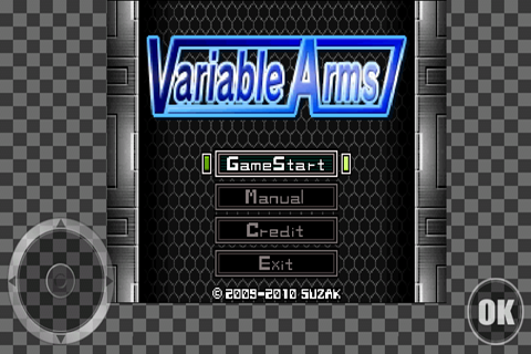 Variable Arms