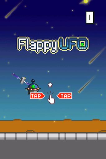 Sleepy UFO