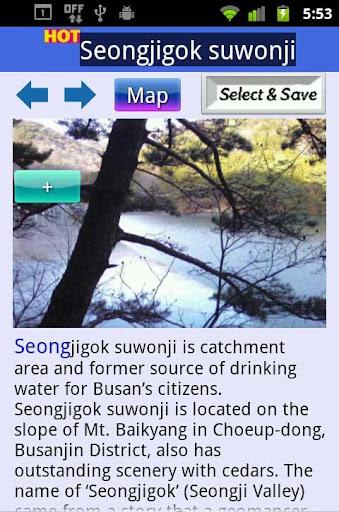 Busan Milepost Korea
