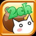 2chまとめサイト最強ビューア icon