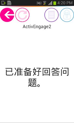 Promethean ActivEngage2
