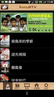 Buddy2TV - screenshot thumbnail