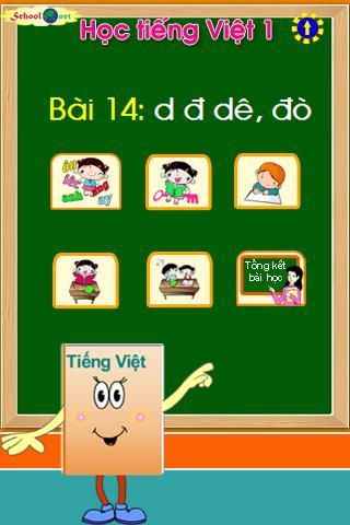 Bài 14: chữ d đ vần dê đò
