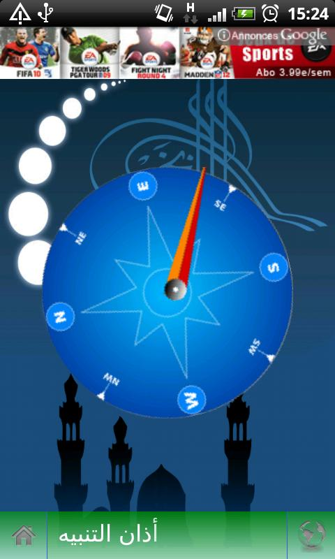 Adhan Alarm - screenshot