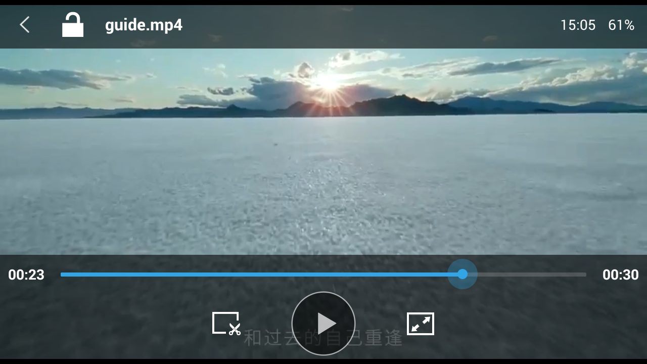 Video Player Perfect - Android Apps on Google Play