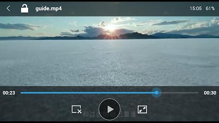 Video Player Perfect 6.4 screenshot 640113