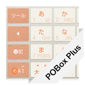 Keyboard Skin Paper Orange