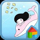 봉자 해저탐험 도돌런처 테마 icon