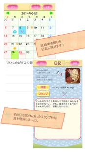 醫療必備APP下載|妊婦メモ&カレンダー 好玩app不花錢|綠色工廠好玩App