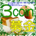 3CoinBox logo