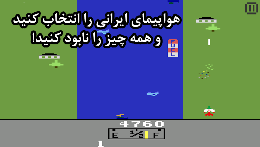 Download Atari aircraft APK latest version game by Xalopex for