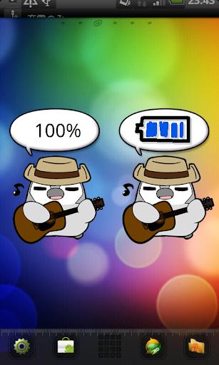 【免費拼字App】完全版ぺそぎん電池 ジョニー トーク系バッテリー残量ゲーム-APP點子