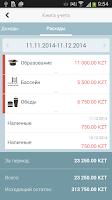 Screenshot of Grimble – Expense Tracker