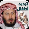 قرآن المعلم أطفال -سعد الغامدي icon