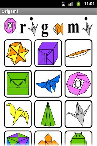 Origami- screenshot