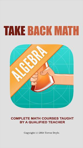 Algebra U
