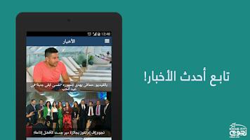 Screenshot of NogoumFM