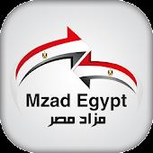 مزاد مصر Mzad Egypt