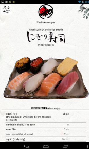 Washoku-recipes
