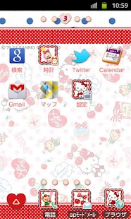 HELLO KITTY Theme76 - screenshot thumbnail