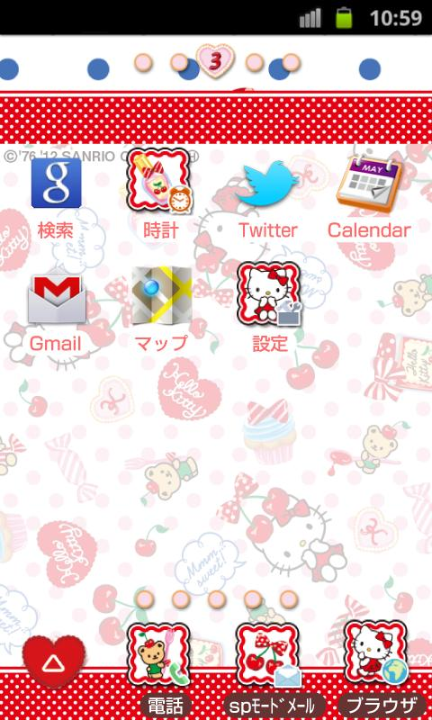HELLO KITTY Theme76 - screenshot