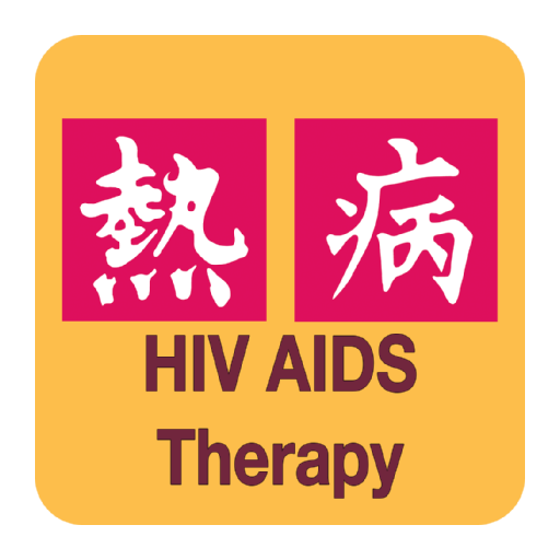 Sanford Guide:HIV/AIDS Rx Android APK Download Free By Antimicrobial Therapy, Inc.