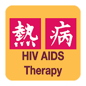 Sanford Guide:HIV/AIDS Rx