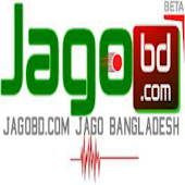 Jagobd Bangla TV