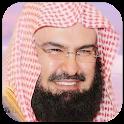 السديس - القرآن الكريم icon