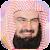 السديس - القرآن الكريم file APK for Gaming PC/PS3/PS4 Smart TV