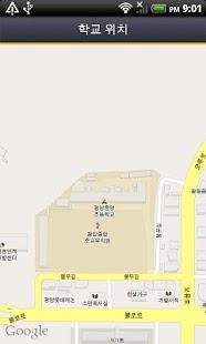 광양중앙초등학교- screenshot thumbnail