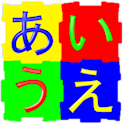 Kids Puzzle 2 icon