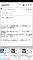 Screenshot of CommuniCaseスキン(navy blue)