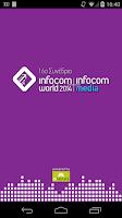 Screenshot of Infocom World 2014