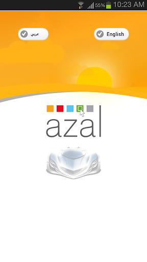 azal cars kuwait