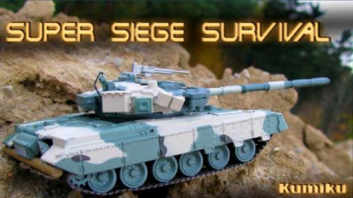 Super Siege Survival