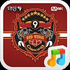 Dancing9 RedWings for dodolpop icon
