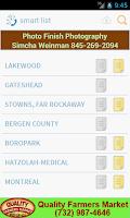 Screenshot of smart list